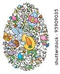 Easter Egg Shape Covered Of Fu...