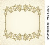 vintage background with damask... | Shutterstock .eps vector #95952073