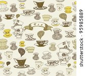 tea time. seamless background | Shutterstock .eps vector #95985889
