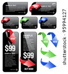 set of glossy black banners in... | Shutterstock .eps vector #95994127