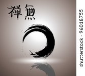 enso the symbol of zen buddhism.... | Shutterstock .eps vector #96018755