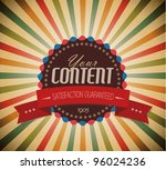 old vector round retro vintage... | Shutterstock .eps vector #96024236
