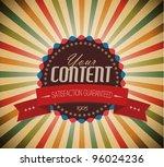 Old vector round retro vintage grunge label on sunrays background   Shutterstock vector #96024236