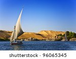 egypt. the nile at aswan | Shutterstock . vector #96065345