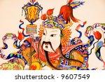 oriental art | Shutterstock . vector #9607549
