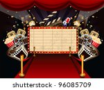 illustration of theatre marquee ...