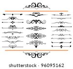 vector set  calligraphic design ... | Shutterstock .eps vector #96095162