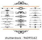 vector set  calligraphic design ... | Shutterstock .eps vector #96095162