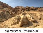 Cave Of The Dead Sea Scrolls ...