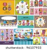summer animal seamless pattern | Shutterstock .eps vector #96107933
