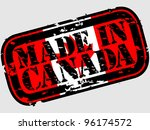 grunge made in canada rubber... | Shutterstock .eps vector #96174572