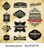 set of vintage style premium... | Shutterstock .eps vector #96193979