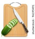 Ripe Cucumber Cut Segment On...