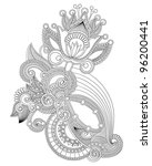 hand draw line art ornate... | Shutterstock .eps vector #96200441
