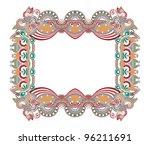 ornamental floral vintage frame ...
