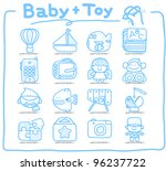 pure series   hand drawn toy... | Shutterstock .eps vector #96237722