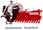 Soccer Shield With Grunge Red...