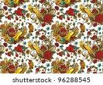 vector seamless ornament...   Shutterstock .eps vector #96288545
