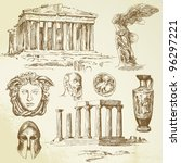 ancient greece - hand drawn set - stock vector