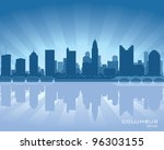 Columbus, Ohio skyline - stock vector