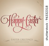 happy easter hand lettering  ... | Shutterstock .eps vector #96332318