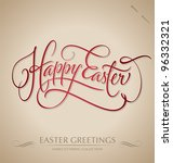 happy easter hand lettering  ... | Shutterstock .eps vector #96332321