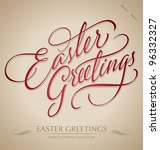 easter greetings hand lettering ... | Shutterstock .eps vector #96332327