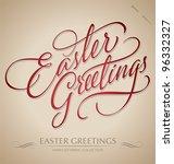 easter greetings hand lettering ... | Shutterstock .eps vector #96332327