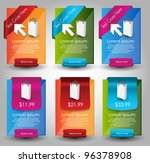 web elements for sale and... | Shutterstock .eps vector #96378908
