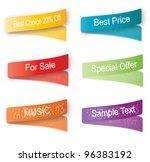 vector color label set | Shutterstock .eps vector #96383192