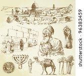 jerusalem   hand drawn set | Shutterstock .eps vector #96383459