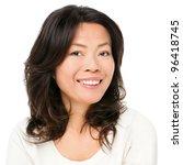 asian woman smiling happy... | Shutterstock . vector #96418745