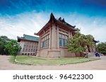 Teaching Building Of Wuhan...