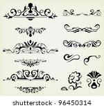 vector set  calligraphic design ... | Shutterstock .eps vector #96450314