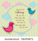 the greeting card for spring... | Shutterstock .eps vector #96454871