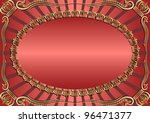 red and gold background with... | Shutterstock .eps vector #96471377