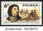 poland   circa 1975  a stamp... | Shutterstock . vector #96558472