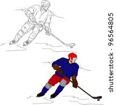 vector   hockey player isolated ... | Shutterstock .eps vector #96564805