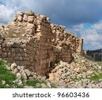 Ruins Of Crusader Castle Bayt...