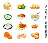 colorful realistic icons of...   Shutterstock .eps vector #96626176