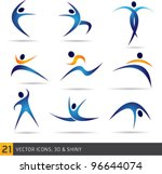 fitness elements and logos | Shutterstock .eps vector #96644074