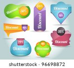 set of colorful vector icon... | Shutterstock .eps vector #96698872