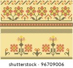 sets of ethnic cross stitch... | Shutterstock .eps vector #96709006