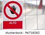 not happen in spanish | Shutterstock . vector #96718282