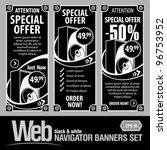 special offer banner set vector.... | Shutterstock .eps vector #96753952