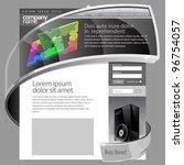 gray website template 960 grid. | Shutterstock .eps vector #96754057