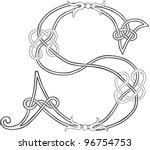 a celtic knot work capital... | Shutterstock .eps vector #96754753