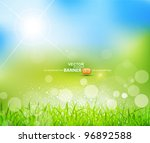 vector natural green background ... | Shutterstock .eps vector #96892588