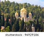 gorny russian orthodox convent  ... | Shutterstock . vector #96929186