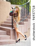beauty female in nature   Shutterstock . vector #96937718